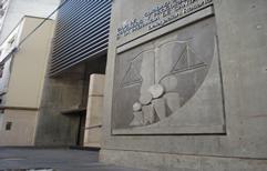 Caja de Seguridad Social de Abogados y Procuradores, aumento de boletas de iniciación de juicio. El mínimo anual para el 2013 es de $8500.-.