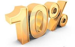 La CSJN y Poder Judicial se aumenta otro 10%