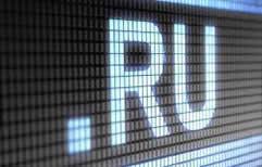 El Parlamento ruso aprueba ley de privacidad en Internet