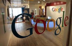 """Responsabilidad de buscadores: Google se mostró """"contento"""" con la audiencia pública"""