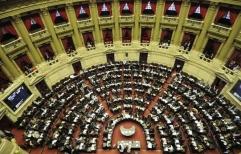 El Senado aprobó las modificaciones al Código Procesal Penal